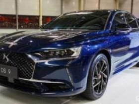 国产DS 9实车曝光 新车将于今年年内正式上市