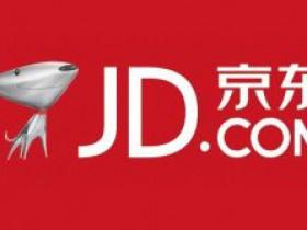 京东单方面辞退38岁P7员工劳动仲裁败诉 员工复岗又收解聘通知