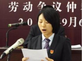 北京发布涉新冠肺炎疫情劳动争议仲裁 十大典型案例 详情在这里