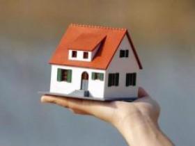 最高院关于房屋买卖纠纷的20条裁判规则