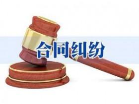 房屋买卖合同纠纷案件带来的三点启示