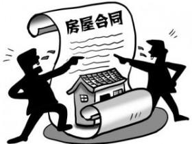 购买商铺起纠纷 检察机关抗诉进行精准监督