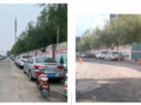 """通州区""""联合行动人性执法""""临河里街道开展停车管理整治行动"""