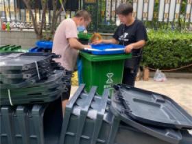 通州区:垃圾桶旧貌换新颜,让九棵树环境靓起来