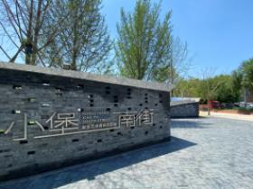 北京画家村新添公园,刚开园铁艺就全是锈!游客看着挺高兴