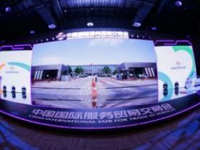 北京银行与通州区人民政府签订战略合作协议 全力支持通州区绿色产业发展