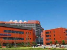 北京大学人民医院通州院区10月开诊