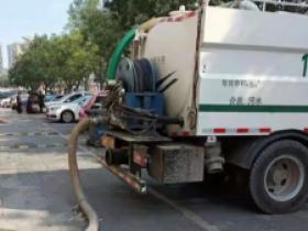北京通州杨庄:半天根治污水井,化解商户糟心事