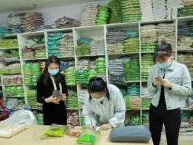 7月27日以来北京通州对进口冷链食品立案25起