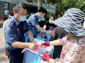 """通州:台湖镇开展 """"文明交通 礼让行人""""宣传实践活动"""