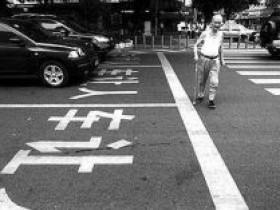 北京通州区:司机不礼让行人将记入信用档案