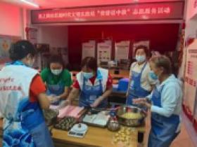 通州:月饼DIY、暖心慰问中仓街道开展中秋系列活动