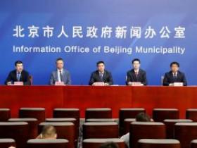 通州:培育宋庄台湖张家湾三大特色小镇,打造首都特色消费新中心