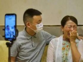 """北京通州整容变""""毁容""""女子起诉医院获赔1.5万元"""