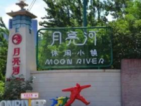 """快来打卡!北京公布第二批""""深夜食堂""""特色街区!通州这地儿上榜!"""