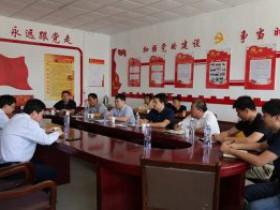 """通州区委员会书记阳波任房山区代理区长,系北京首位""""80后""""区长"""