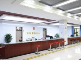北京通州法院一站式解纷中心入驻环球度假区