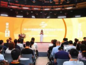数字孪生城市创新实验室入驻北京通州张家湾设计小镇