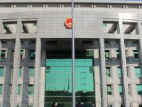 北京通州法院隆重举行国庆升旗仪式