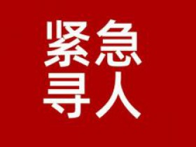 通州人注意!涉地铁9号线、6号线!涉北京朝阳站!两名密接者轨迹发布!