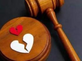 民法典背景下 法官处理婚姻家庭纠纷的原则
