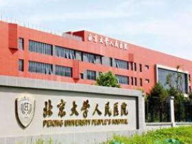 倒计时!带你提前探秘位于通州漷县的这家三甲医院!