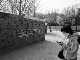 """""""画家村""""再腾飞!通州宋庄超详规划公布!建600㎡艺术书店、首开印象街……"""