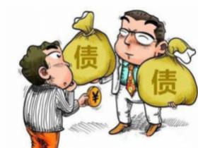 霞浦法院审结一起债权转让合同纠纷案件