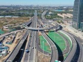 北京通州区与北三县又签订4条跨界骨干道路接线协议