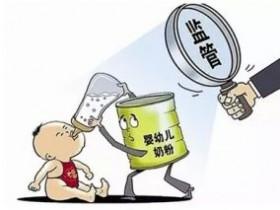 存在商品质量、食品安全等问题 北京通州区物美等5家企业被约谈