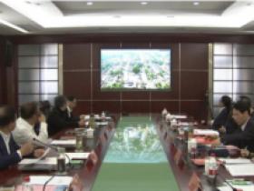 北京市通州区考察团到三河市就深入推进通州区与北三县一体化高质量发展工作进行调研