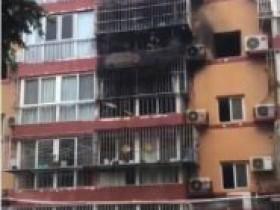 北京通州律师谈北京通州电动车火灾致5死肇事者如何定罪量刑?