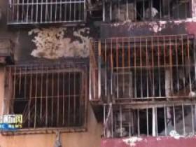 电动车火灾致5人遇难,肇事方已被采取刑事强制措施!