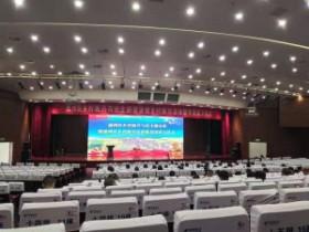通州区举办乡村振兴与法主题宣讲活动