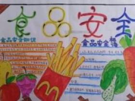 涉食品安全问题 北京通州区17家餐饮单位被立案查处