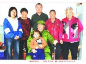 """通州区潞城镇为百岁老人拍""""大片儿"""""""