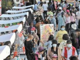 宋庄文化艺术节打造多彩假日生活