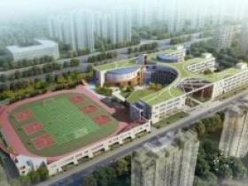 """正式更名!通州""""杨庄小学""""变身实验一小分校,新校区预计年底前建成"""