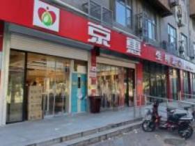 通州这家经营了5年的生鲜店突然关门,老板正四处寻人退费!