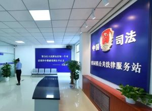 """北京通州法院""""五个加强""""规范巡回审判"""
